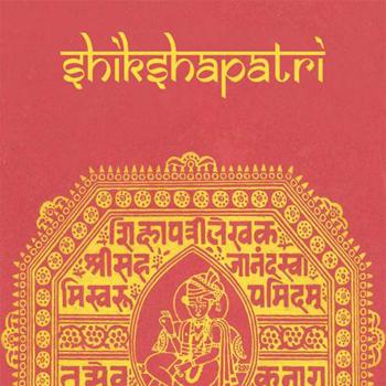 Shikshapatri
